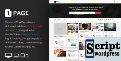 page-tema-wordpress